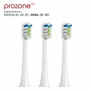 ProZone Force-MAX for SOOCAS White 3pcs